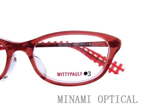WITTIY PAULY03 303 3