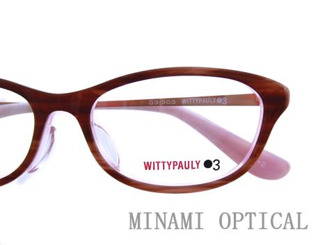 WITTIY PAULY03 303 2