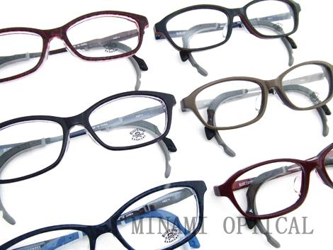 ブルークロス 子供メガネ