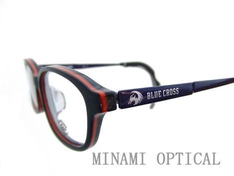 ブルークロス 子供メガネ 1