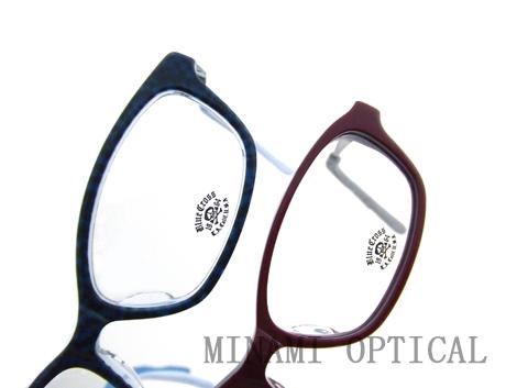 ブルークロス 子供メガネ 2