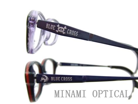 ブルークロス 子供メガネ 3