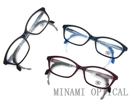 ブルークロス 子供メガネ 6