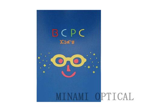 BCPC Kids