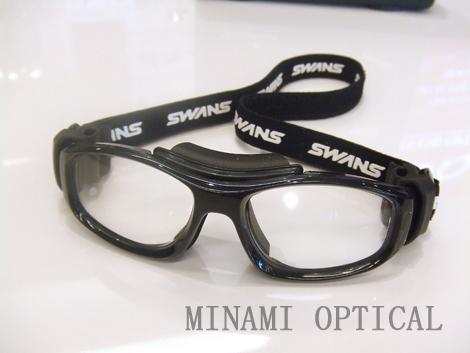 スワンズ アイガード 「FW-001」 ブラック