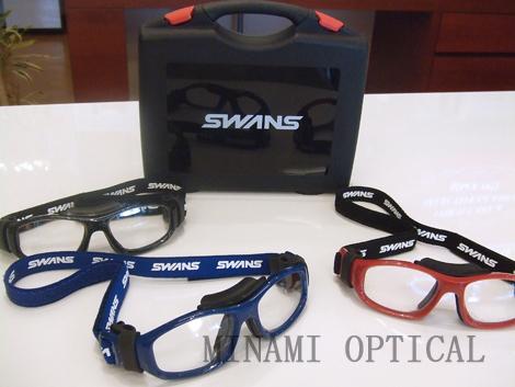 SWANS「FORWARD(フォワード) FW-001」