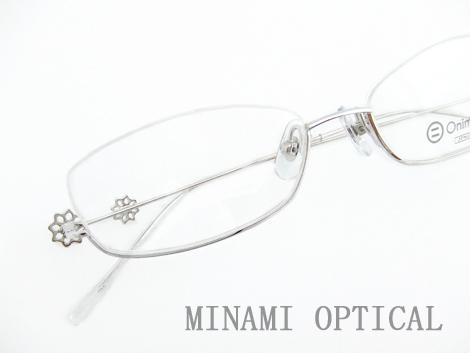 Onimegane OG-7206