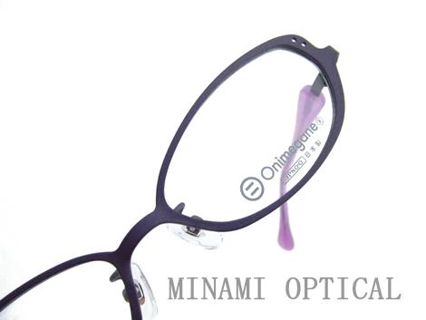 Onimegane OG-7203 1