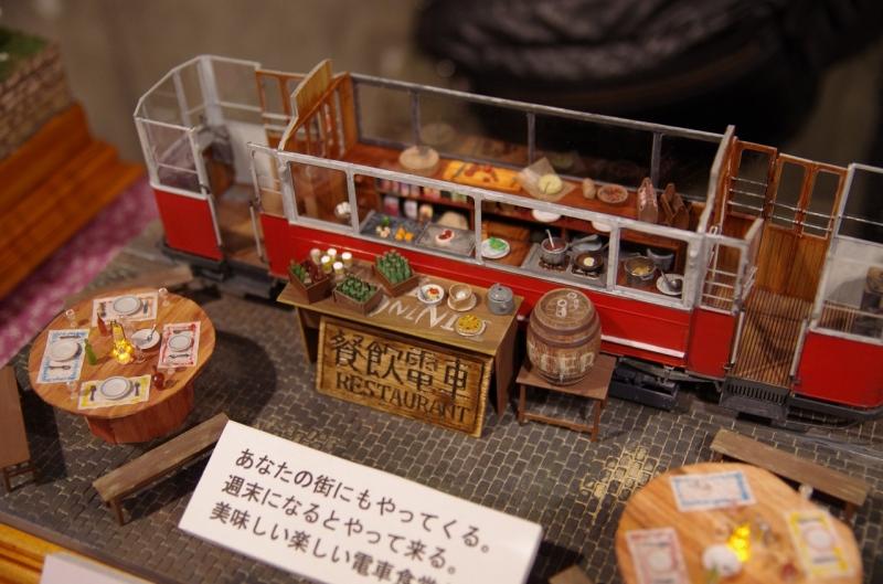 列車のレストラン