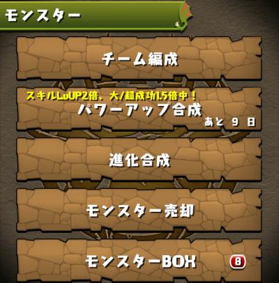 写真 2014-05-16 0 23 22