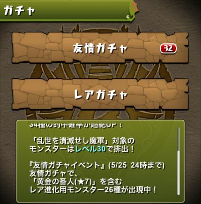 写真 2014-05-16 19 23 24