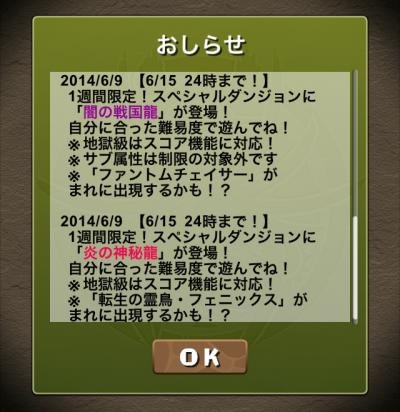 写真 2014-06-09 11 45 25