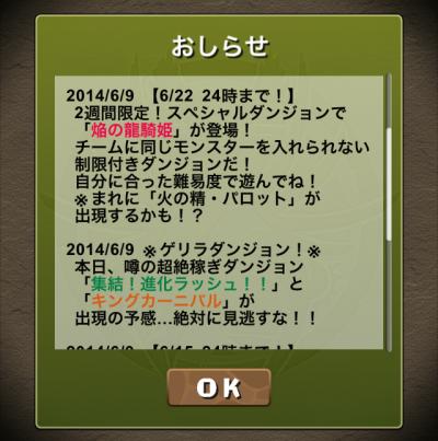 写真 2014-06-09 11 45 16