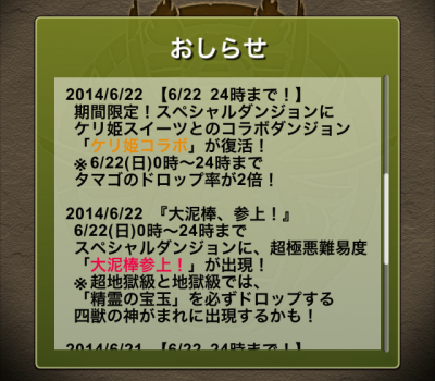 写真 2014-06-22 17 12 21