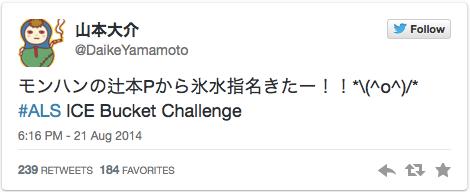 山本大介 (DaikeYamamoto)さんはTwitterを使っています