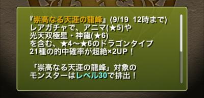 写真 2014-09-12 19 02 31