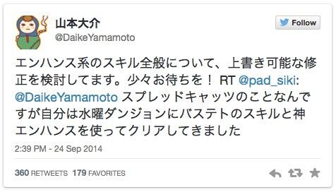 山本大介(DaikeYamamoto)さん | Twitter
