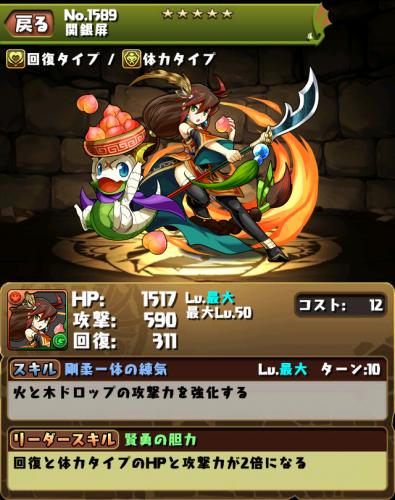 写真 2014-09-30 0 01 27_result