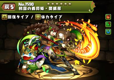 写真 2014-09-30 0 01 30_result