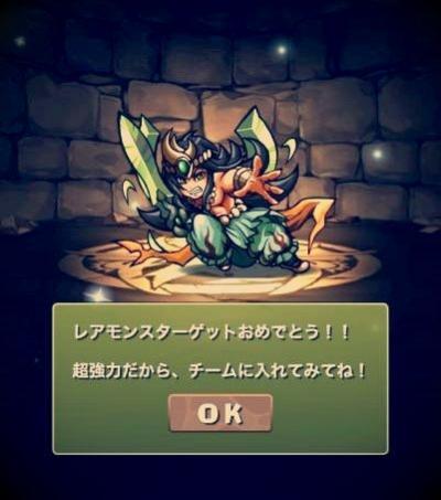 スサノオ2_result