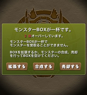 20141024175111393.png