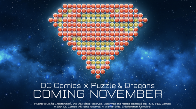 Puzzle Dragons | GungHo