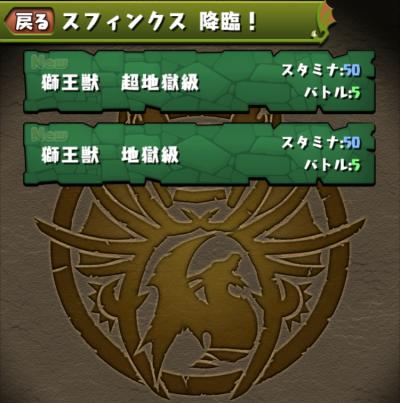 写真 2015-04-01 1 17 09