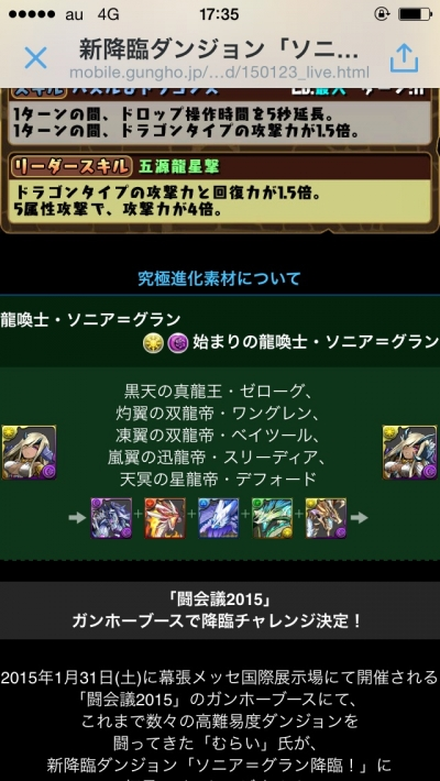7FEajyO.jpg