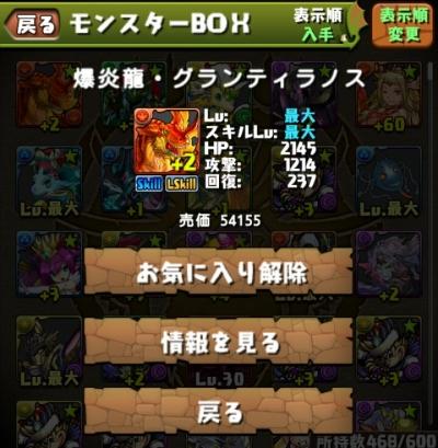 B4fafOT.jpg