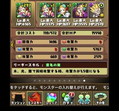 BosIKe7.jpg