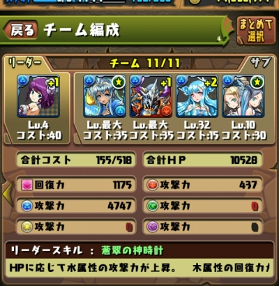 PL7QmfD.jpg