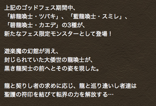 a_20150613120800431.png