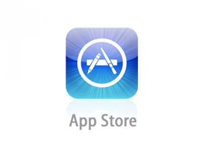 app_store_0.jpg