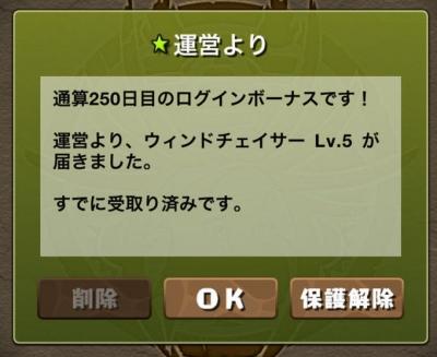 b059d2e5.jpg