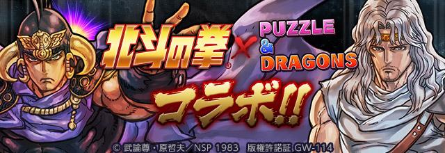 banner_20150130192502155.jpg