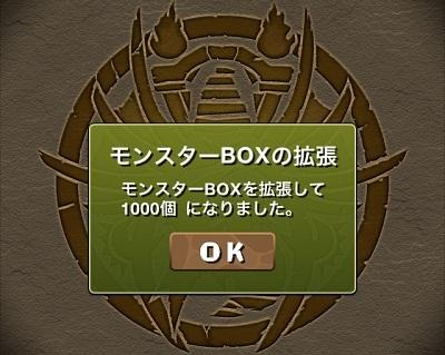 box1000131025_201403152107114e7.jpg