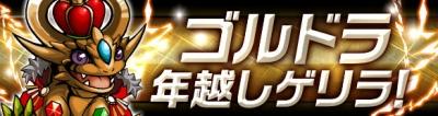 gold_2014123103593615f.jpg
