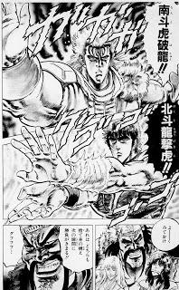 kenshiro_rei_standoff.jpg