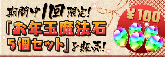 otoshidama_20141228142628054.jpg