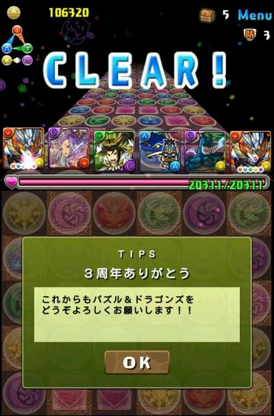 rahTkz3.jpg