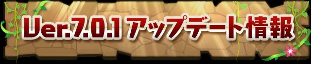 top_20140805150515f53.jpg