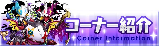 top_corner.jpg
