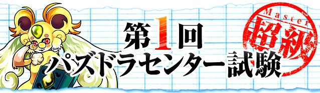 top_siken2.jpg