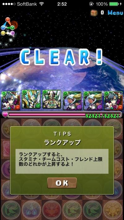 xslrXj8.jpg
