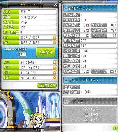 Maple140721_091049.jpg