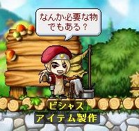 Maple140721_095034.jpg
