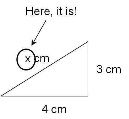 三角形の問題(答)