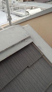 みらい住建 リフォーム 屋根材の釘抜け3号30日①縮小