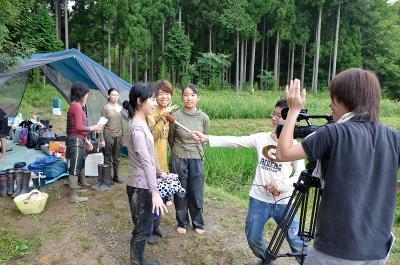 丹南ケーブルテレビ