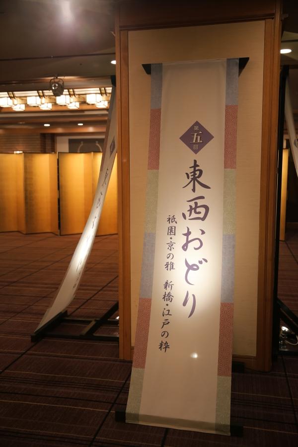20140823_01_touzai.jpg